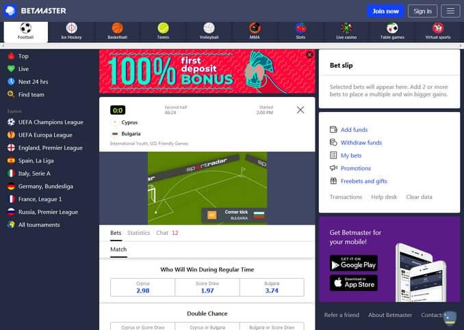 Betmaster screenshot